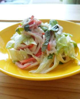 カニカマとレタスの香りサラダ