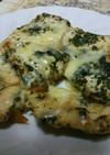 チーズのせ!鶏むね肉の青ジソソース焼き!