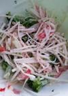 楽々大根のサラダ