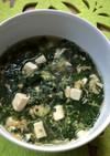 モロヘイヤと春雨のスープ