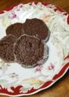バターなし!チョコレートクッキー♪