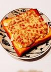 ふわふわ泡納豆トースト