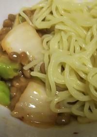 アボカド納豆キムチdeネバネバ冷やし中華