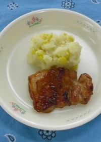 簡単給食 鶏肉のマーマレード焼き