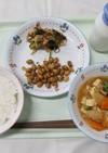 簡単給食 豆腐のカレー煮