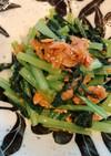 小松菜とツナのゴマつゆ和え