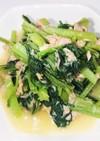 小松菜とツナのゆず胡椒あえ