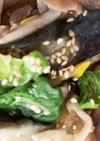 レンジなすと豆腐オイマヨミルフィーユ蒸し