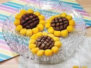 フライパンパン☆かぼちゃチョコの米粉パンの写真