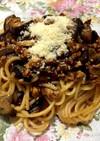 茄子と鶏ひき肉のボロネーゼ風パスタ