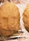 【オーブン】ヘルシー鶏胸肉のハンバーグ