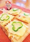 【低糖質】お揚げのダイエット☆マヨピザ