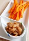 野菜スティックに♪山椒香る味噌ディップ