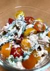 ゴーヤとミニトマトのツナマヨサラダ