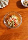 ラー油を使ったもやしの中華風サラダ