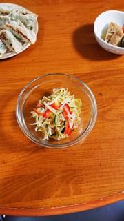 ラー油を使ったもやしの中華風サラダの写真