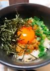 納豆黄身かけご飯