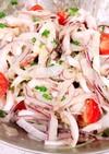 イカのサラダ白味噌ハニーマスタードソース