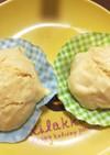 乳・卵アレルギー対応!簡単蒸しパン☆