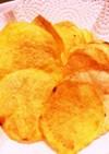 ポテトチップス(色々なジャガイモで!)
