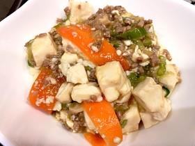 子供も大人も美味しい!辛くない麻婆豆腐