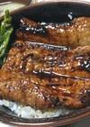 美味い!豚かば丼。