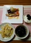 ヨウサマの減塩朝食(買い出し前の朝食)