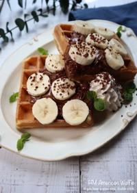 HMアメリカンワッフル(Waffle)