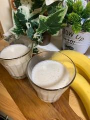 甘酒deバナナジュースの写真
