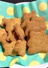 米粉入りサクサククッキー