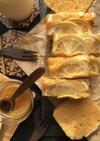 ハチミツレモンヨーグルトパウンドケーキ