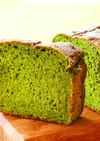 ヘルシー♪豆腐と桑抹茶のパウンドケーキ