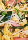 沖縄料理⭐手軽にふーちゃんぷるー