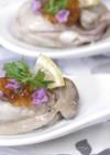 牡蠣のジュレポン酢のせ
