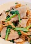 時短ごはん♡小松菜と豚肉の炒め物