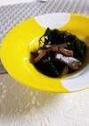 代謝↑☆わかめと、キクラゲの塩昆布和え