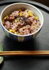 黒米とトウモロコシのおこわ(炊飯器)
