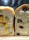 パン生地一種で3種類の食パン全粒粉100