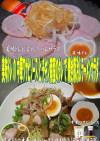 美味ドレの中華ワサビS冷しラーメンサラダ