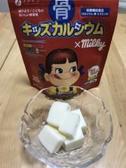 牛乳かん 骨キッズカルシウムミルキー風味の写真