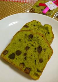 ★簡単!*抹茶と甘納豆のパウンドケーキ*