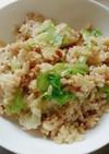 味付け不要 納豆とレタスの炒飯