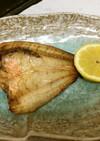 イトヨリ干物 (よか魚ドットコム)