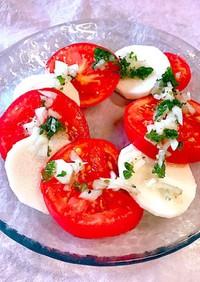 トマトと長芋の 手作りパセリドレッシング