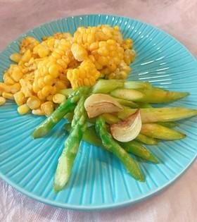 簡単アスパラとトウモロコシのニンニク炒め