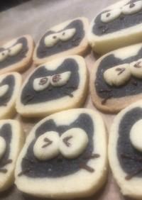 黒猫♡アイスボックスクッキー