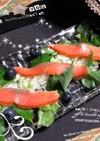 スモークサーモンと糸三つ葉のサラダ♪
