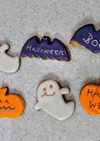 かぼちゃの型抜きクッキー