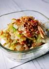サラダ♡ 白菜とツナのおかかポン酢和え
