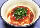 チリ豆腐(レンジ調理)